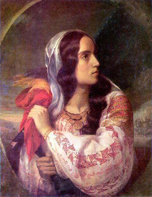 Nicoleta Ploscaru